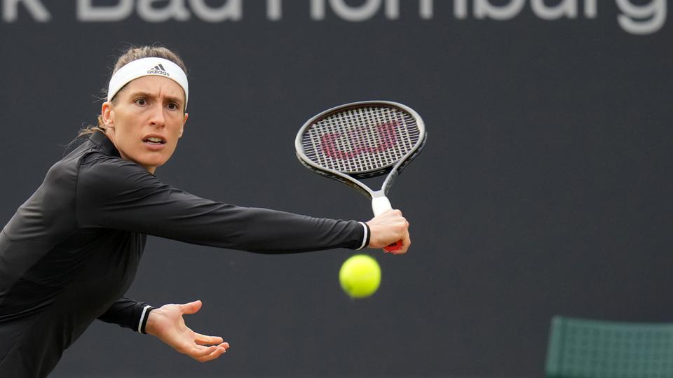 Tennis: Petkovic retires after rain delays    hessenschau.de