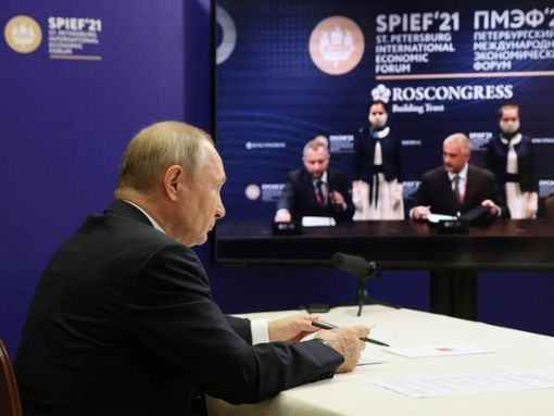 Economic Forum: Putin: The completion of the first phase of Nord Stream 2 - Economy
