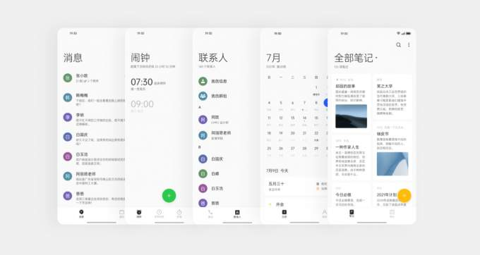 ColorOS 12 Android 12
