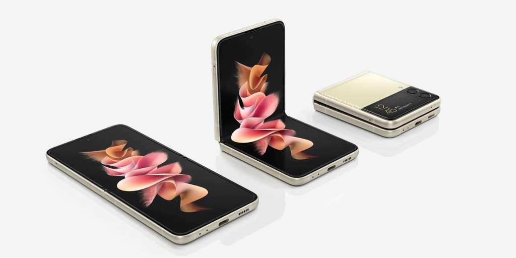 Samsung Galaxy Z Flip 3 screen is weak